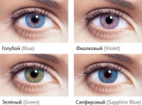 Фото FreshLook Colors