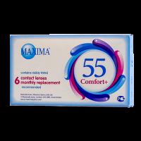 Maxima 55 Comfort Plus