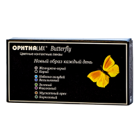 Офтальмикс Butterfly