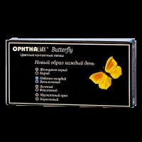 Офтальмикс Butterfly трехтоновые