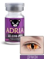 Adria sclera pro Dragon