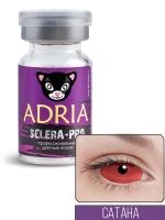 Adria sclera pro Satana